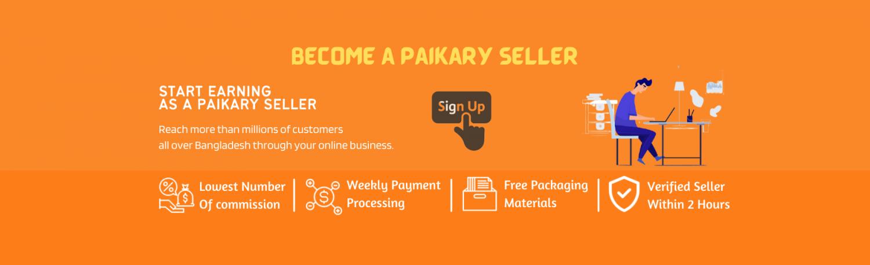 Paikary.com.bd promo